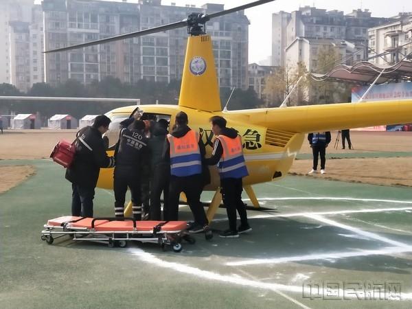 资料图:祥云通航参加应急演练(汪兰兰/摄)