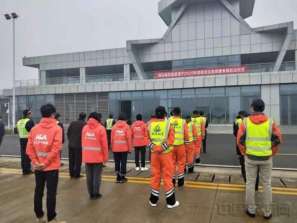 资料图:湖北辉宏通航参加湖北省应急管理厅2020年度航空应急救援备勤启动仪式