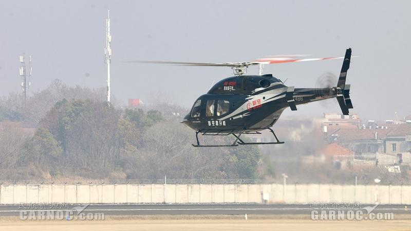 上海市馳援緊急醫療物資乘直升機抵達武漢