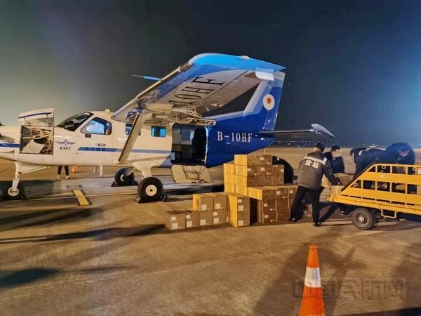首战告捷!湖北民航应急物资通航运输预备队运送防疫物资抵达武汉