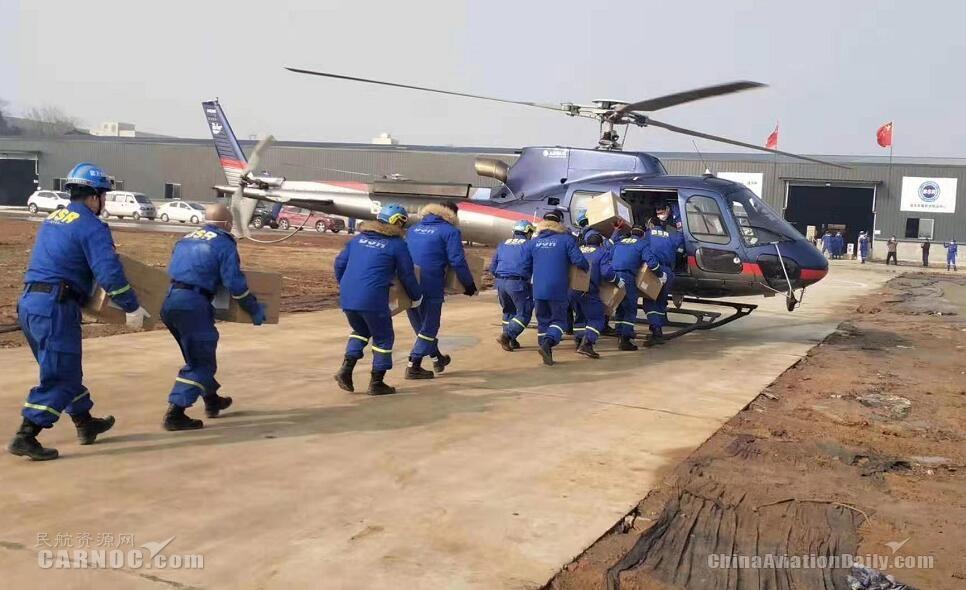 分秒必爭戰疫情 同誠通航4架直升機同時轉運醫療物資