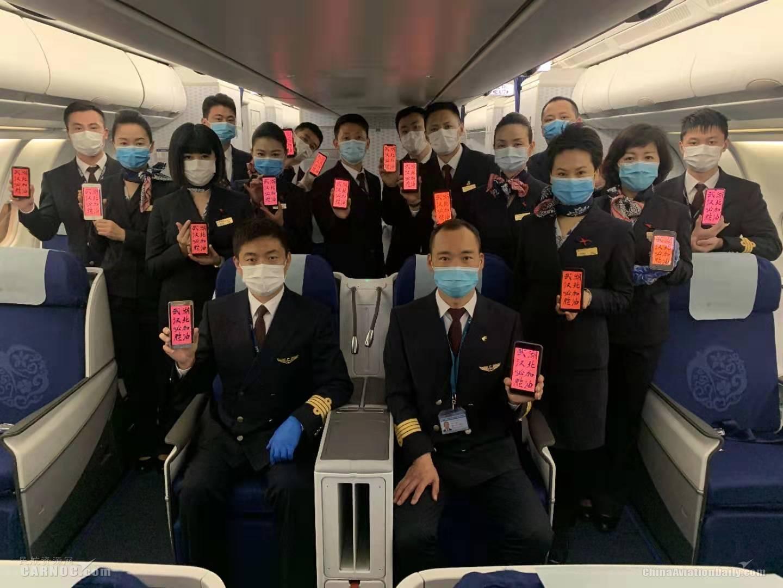 接同胞回家!东航包机飞往新加坡接上147名湖北籍同胞直飞武汉