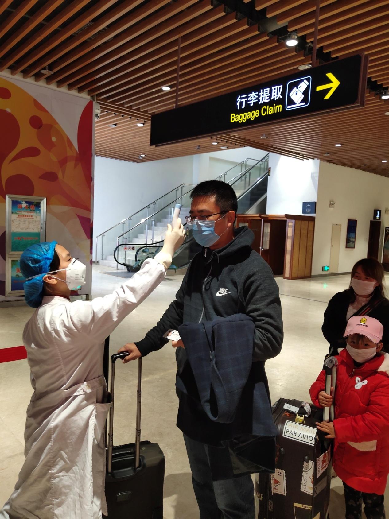 博鳌机场积极行动