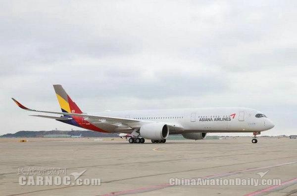 韩亚航空接收第十一架A350客机