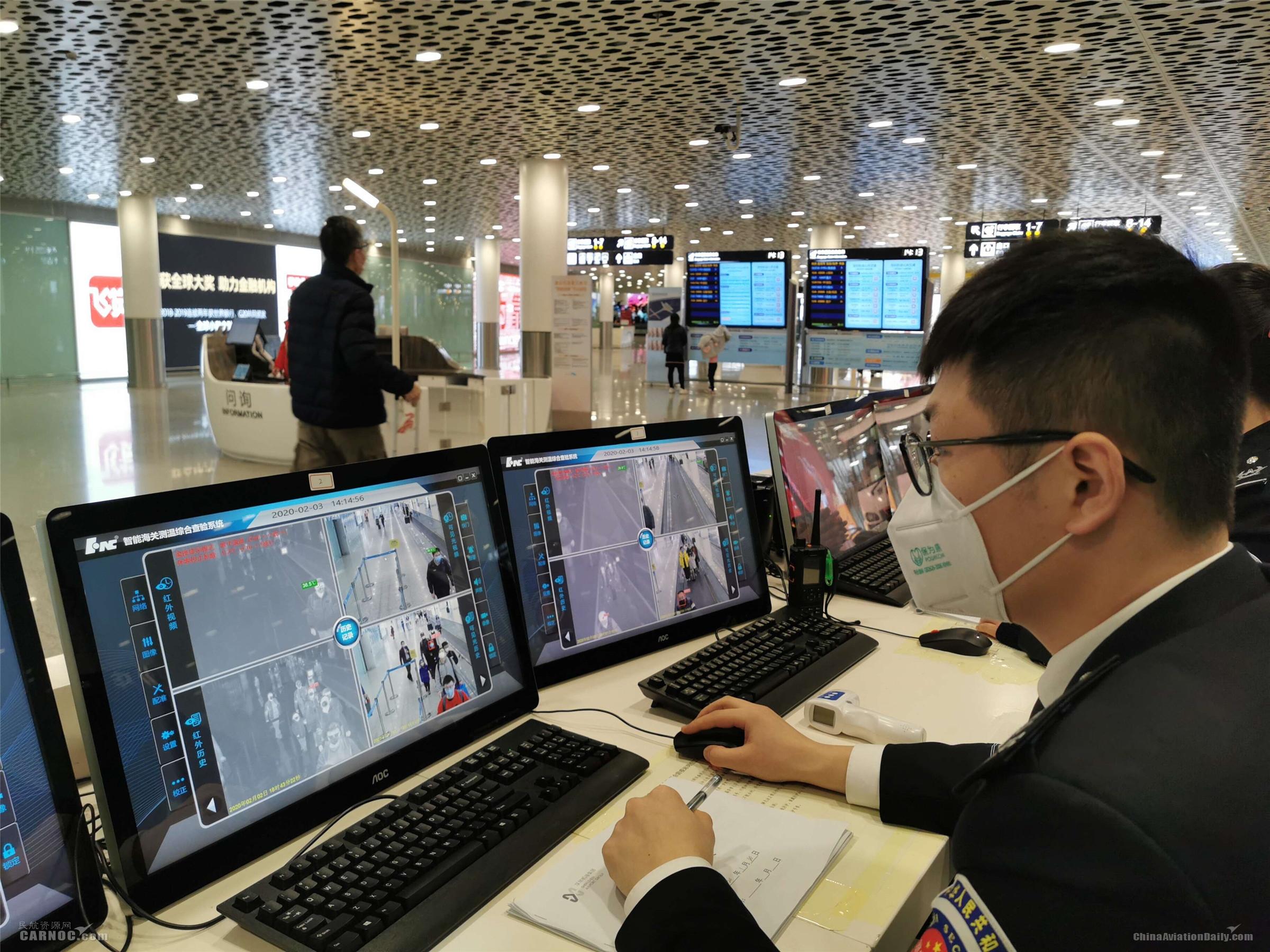深圳机场借助新手段、新设备提升疫情防控科技含量 机场供图