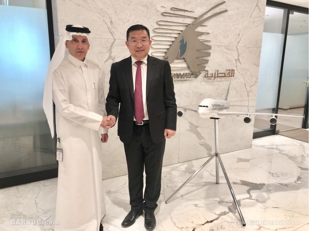 卡塔尔航空集团宣布使用全球航线网络驰援中国