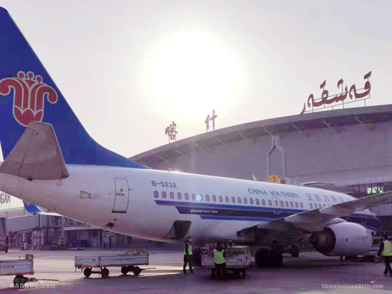 120分钟的紧急运送 记南航驻喀什营业处经理毛凤浩