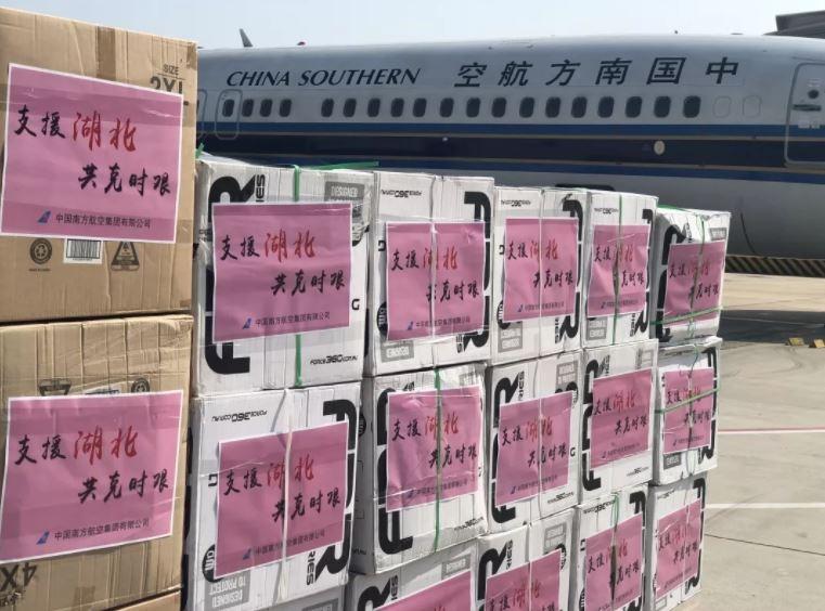 南航集团向湖北省再捐10000套防护服