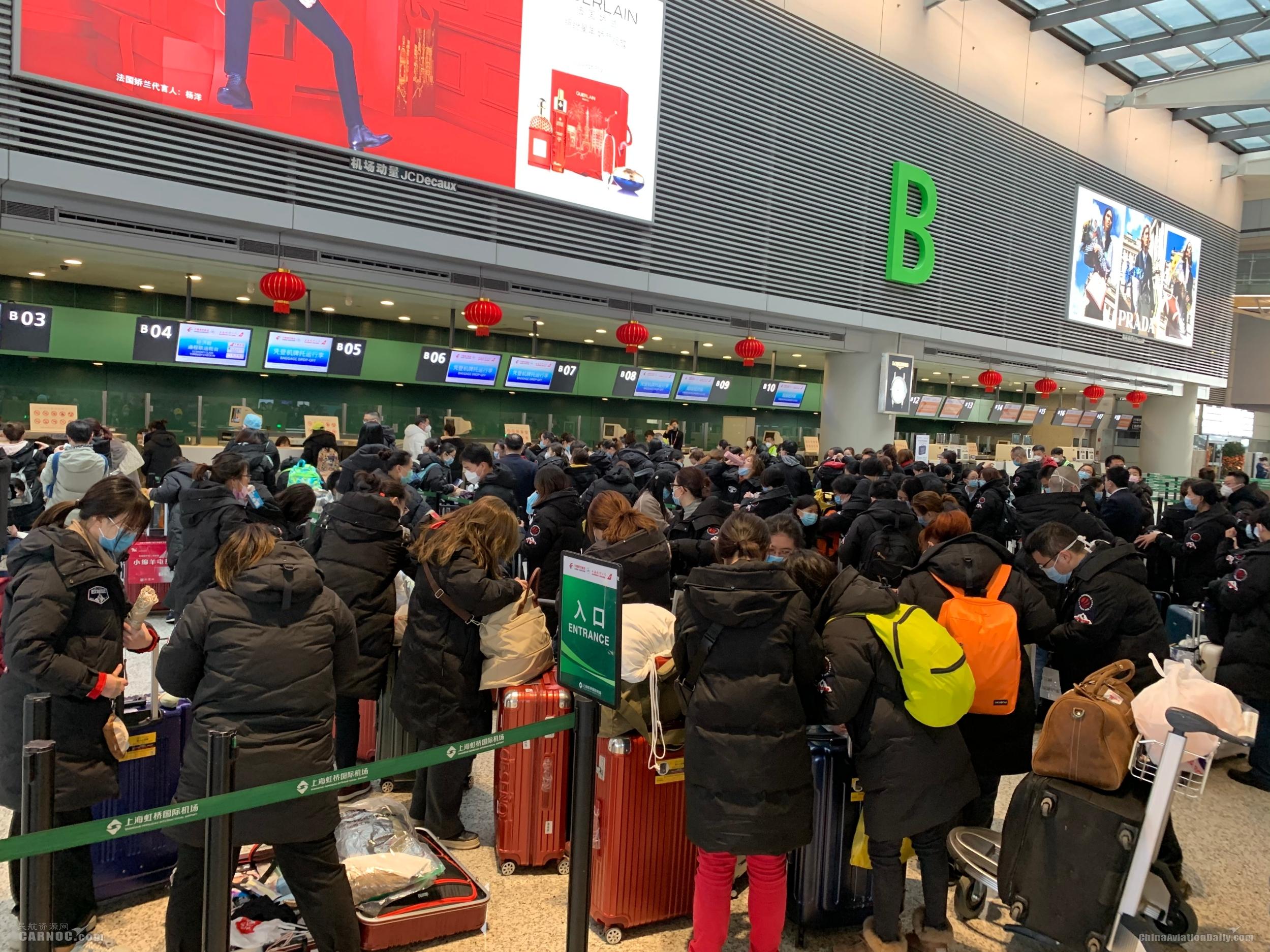 2146名医护人员乘坐东航包机从6地赶赴武汉