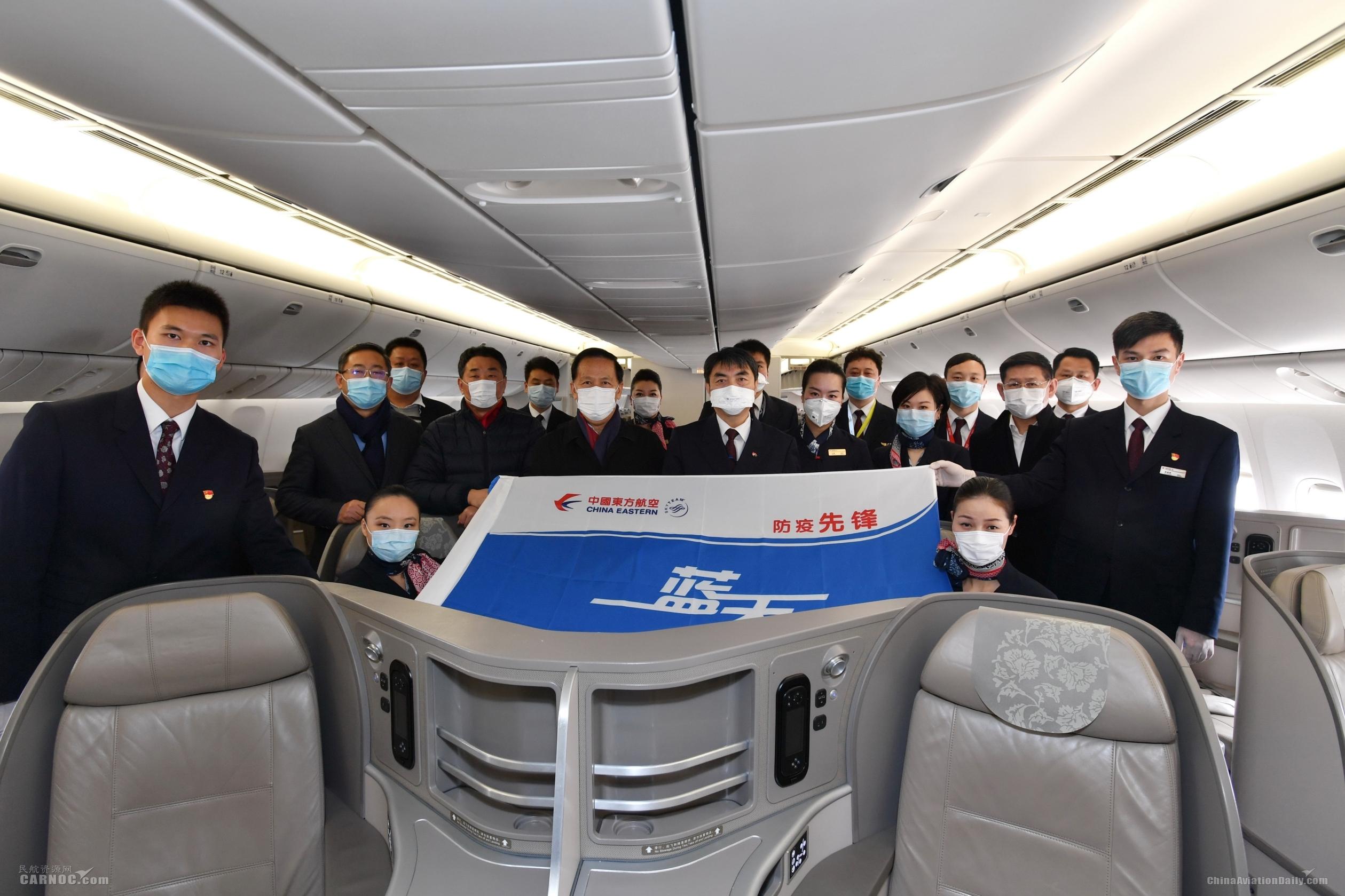18班包机火速集结 2146名医护人员乘坐东航包机从6地赶赴武汉