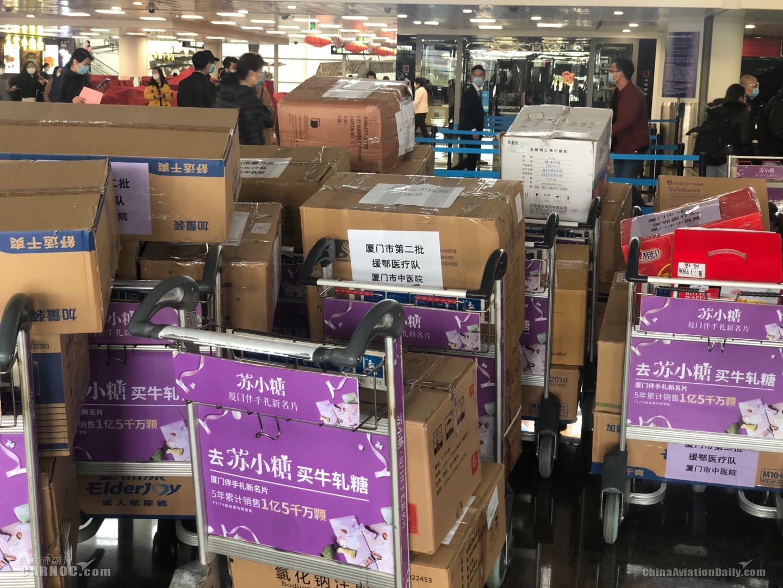 厦航再执行3个包机护送264名医护人员驰援武汉