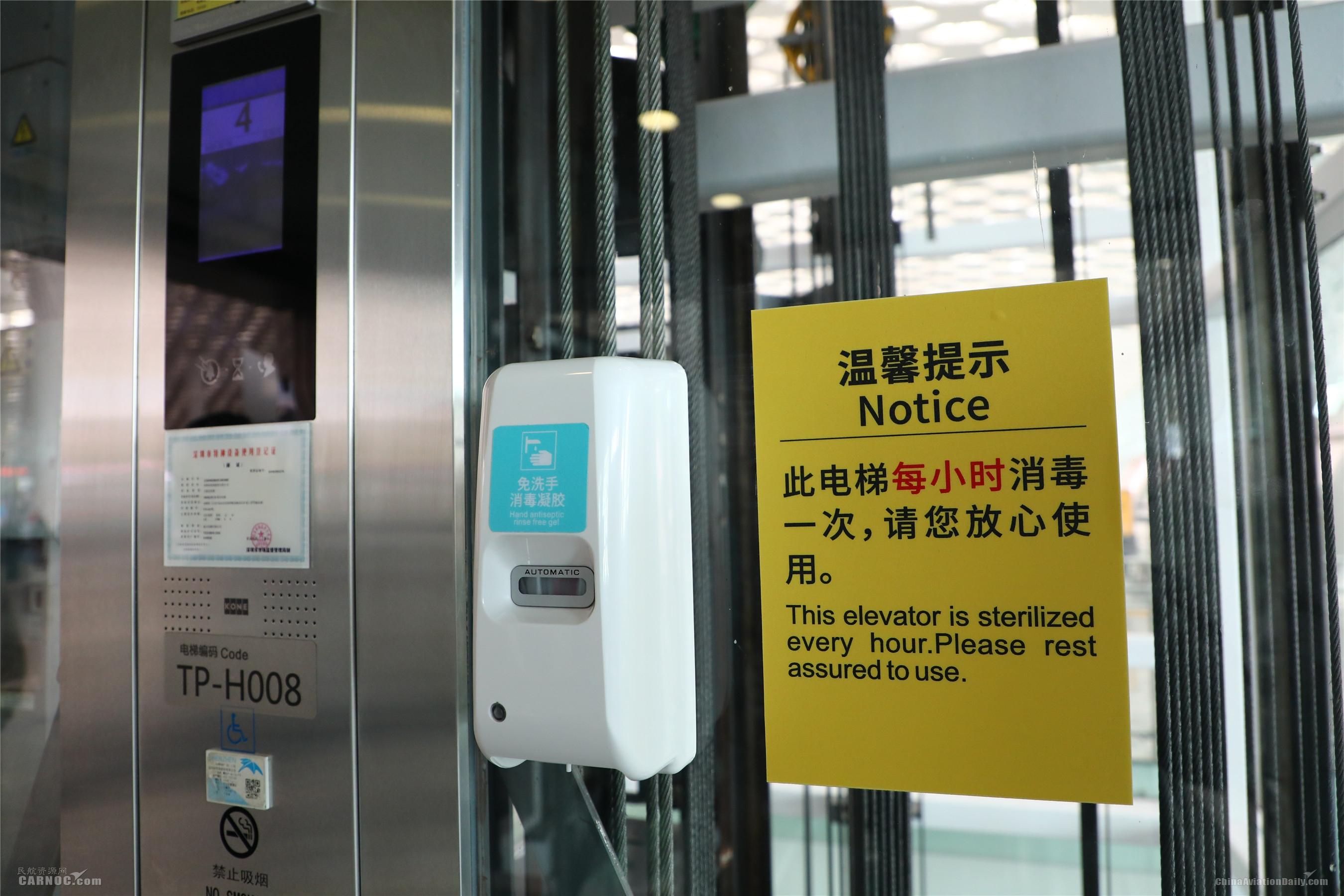 垂直电梯内配备有消毒凝胶设备,感应式无需触碰