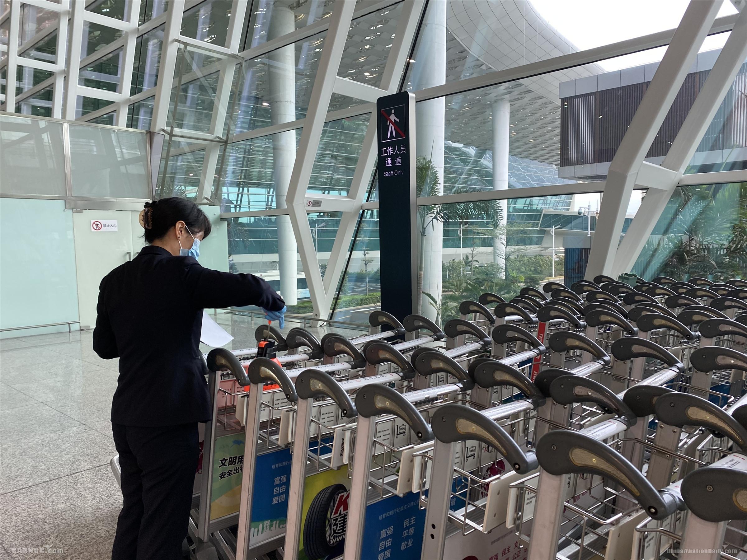 24小时不间断!深圳机场各类服务设施消杀全覆盖
