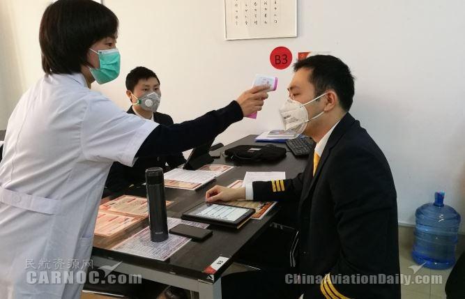长安航空航医在为机组人员测量体温