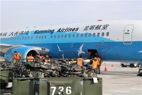 昆航承运云南省第三批医疗队和医疗救援物资驰援湖北