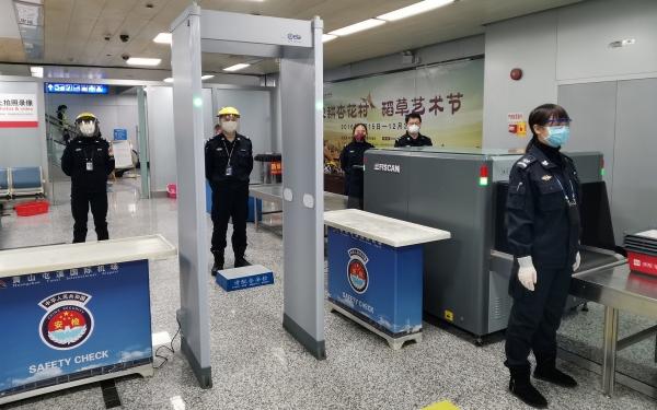 """黄山机场:同心协力 并肩严守战""""疫""""重要哨位"""