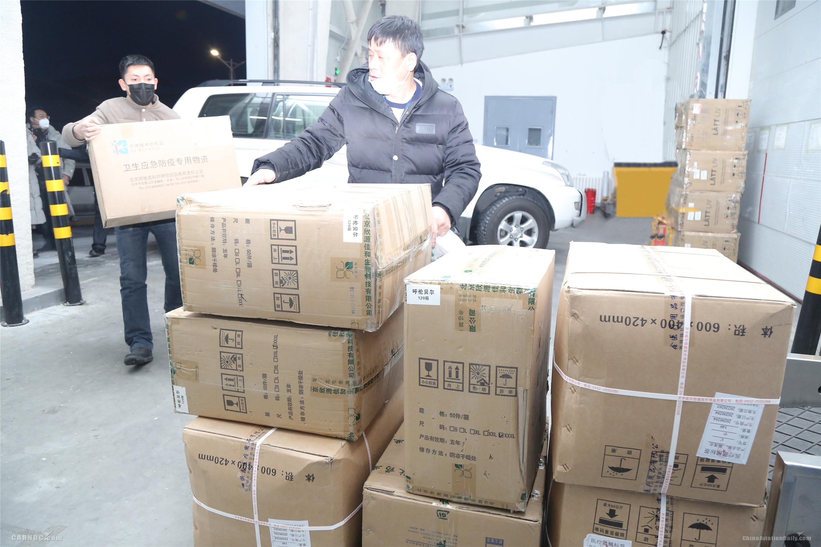 运输物资车辆到达机场货运处