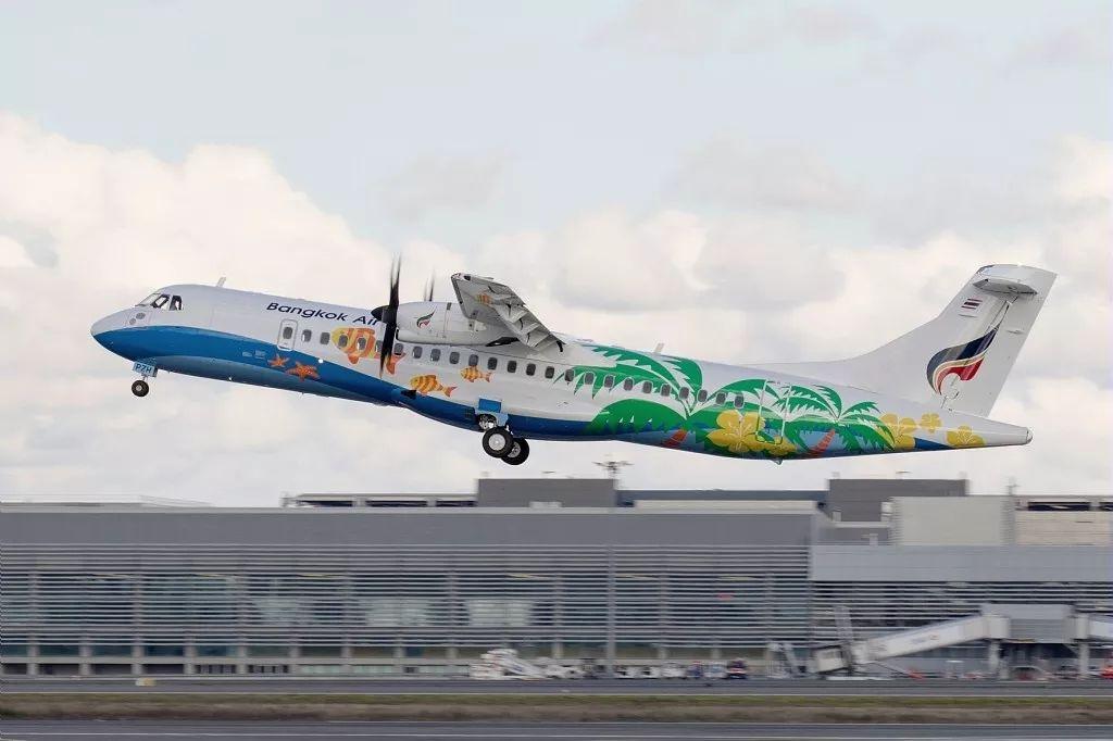 ATR将参加新加坡航展