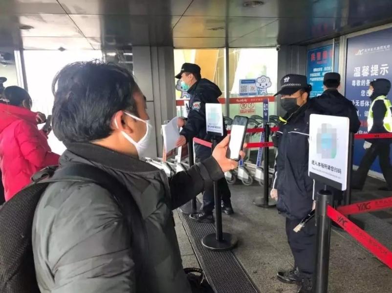 """小程序、大数据,云南抗疫""""放大招""""――云南机场全面落实""""一部手机防疫情"""""""