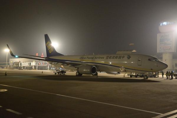 【使命必达】三峡机场顺利完成首次邮政全货机保障任务