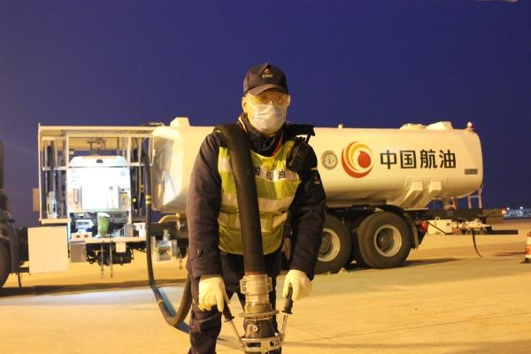 """战""""疫""""再行动 中航油内蒙古全面细化各项防疫保障措施"""
