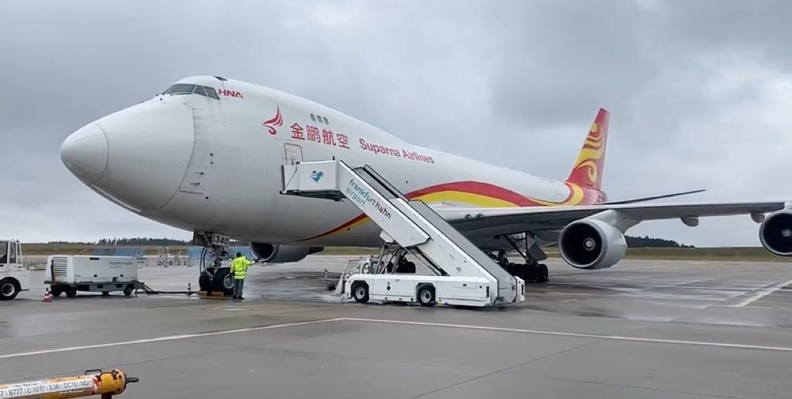 """""""赋予矢志,使命必达!""""金鹏747满载48吨医疗物资抵湘"""
