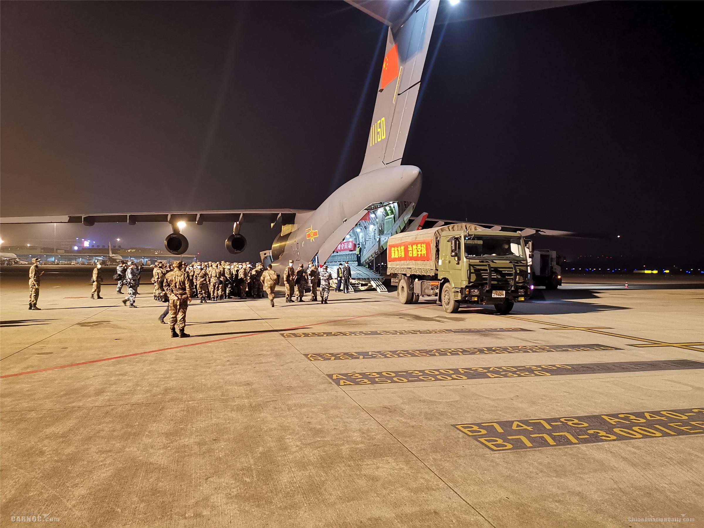 西南空管局积极保障大型运输机运-20驰援武汉
