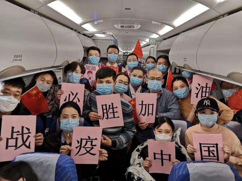 南航黑龙江分公司再调两架飞机同飞武汉快速运送黑龙江省医疗队