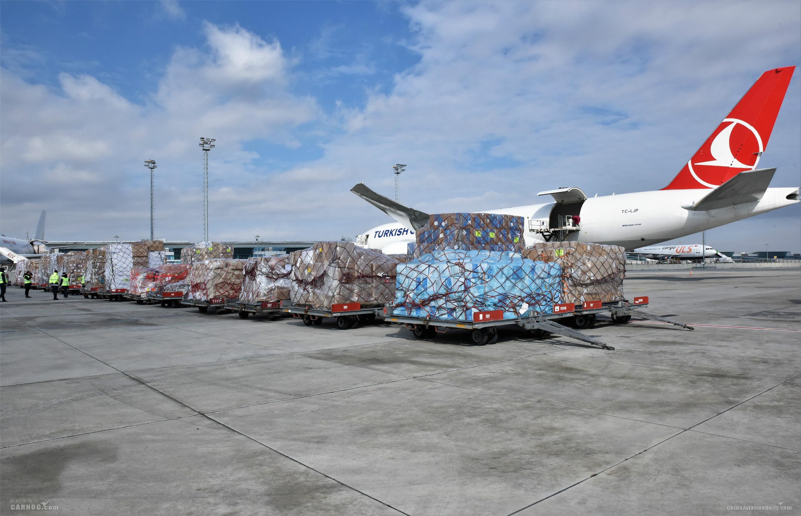 土耳其航空向中国运送人道主义救援物资和医疗用品