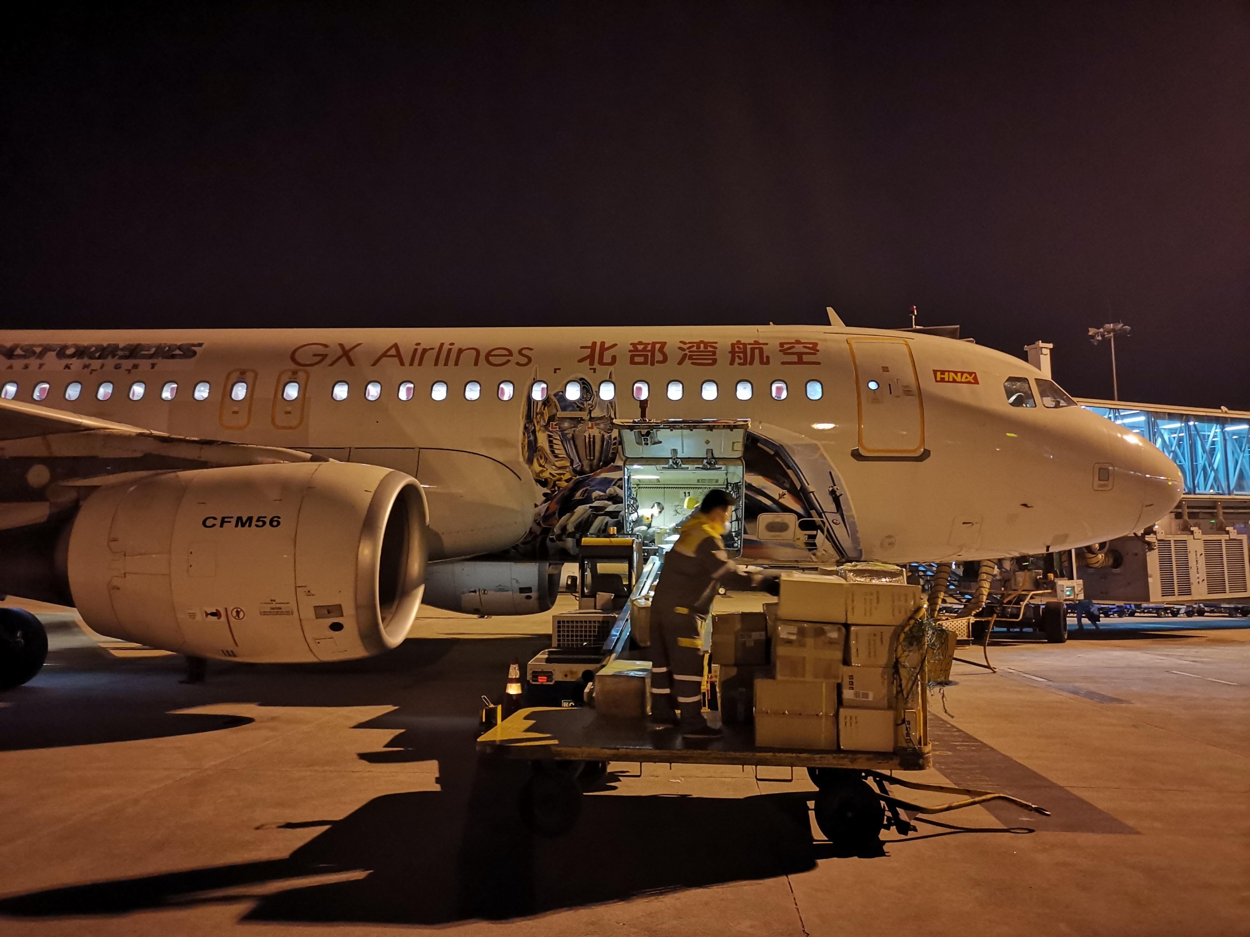 北部湾航空确保广西与泰国空中走廊正常通航