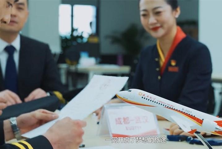 成都航空十周年宣传片:不甘平凡的我们是怎样一群人