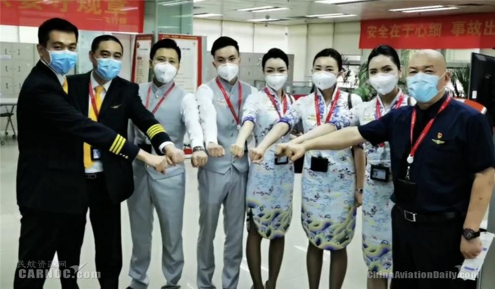 援鄂抗疫 海航护送海南省第四批援鄂医疗队驰援荆州