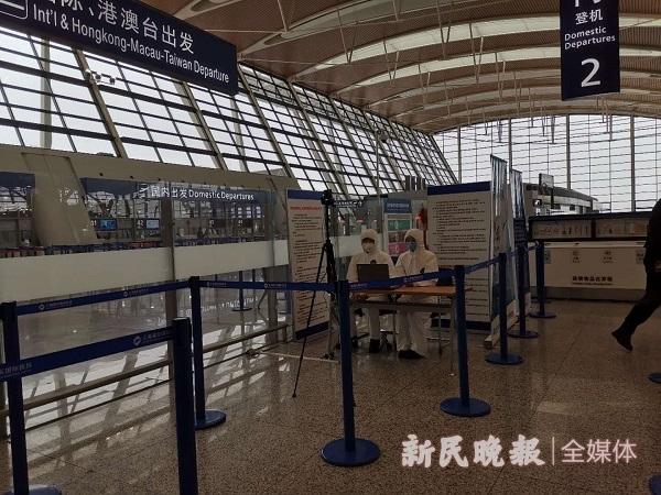 浦东机场:安检一检一消毒 航站楼空调开启全新风模式