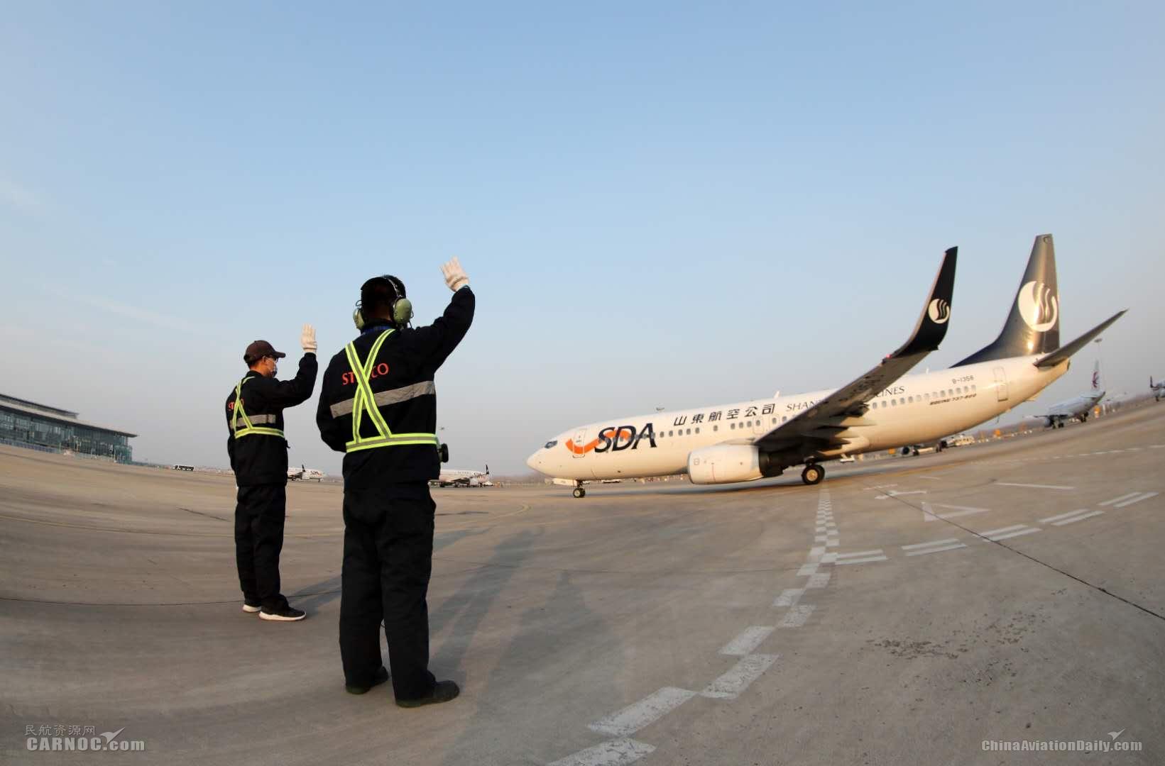 山东航空免费为旅客提供新冠肺炎保险