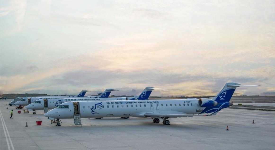 华夏航空CRJ900机型