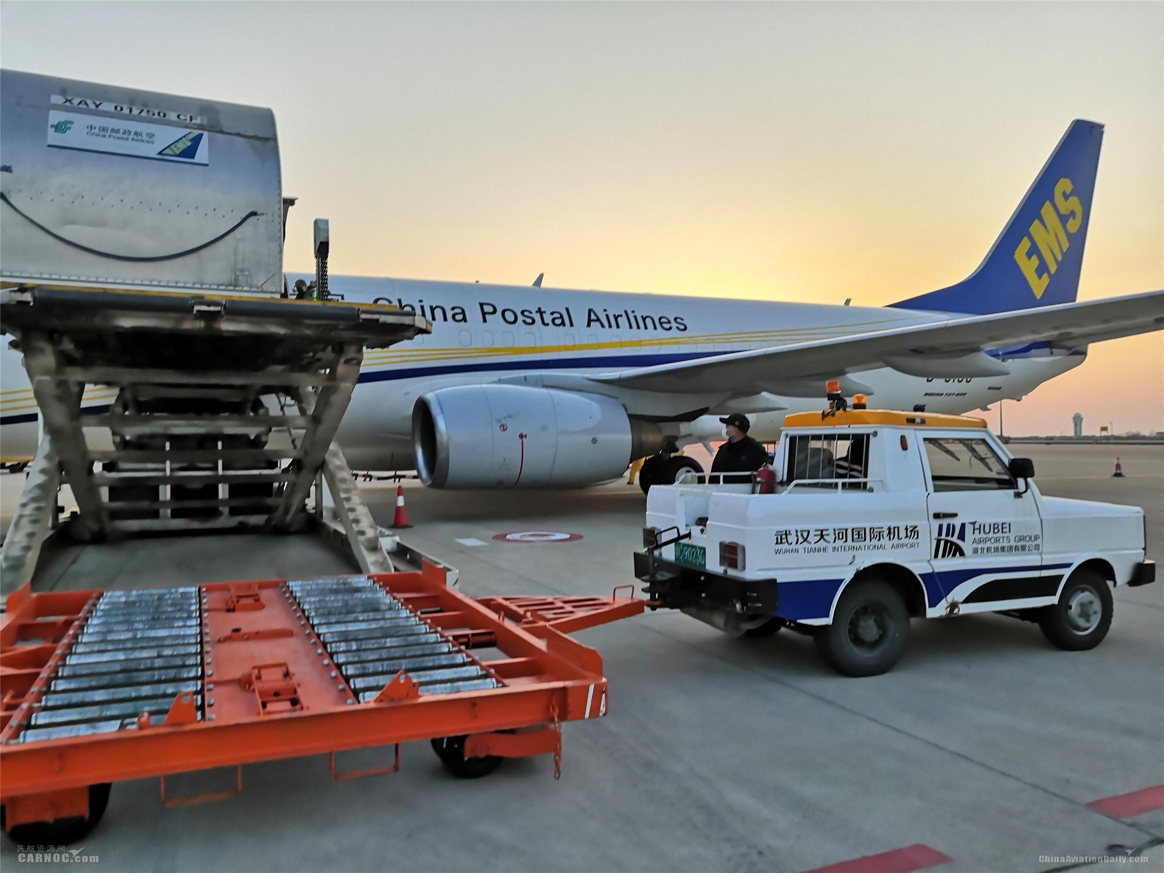 邮航第17班包机运输防疫医疗物资抵达武汉