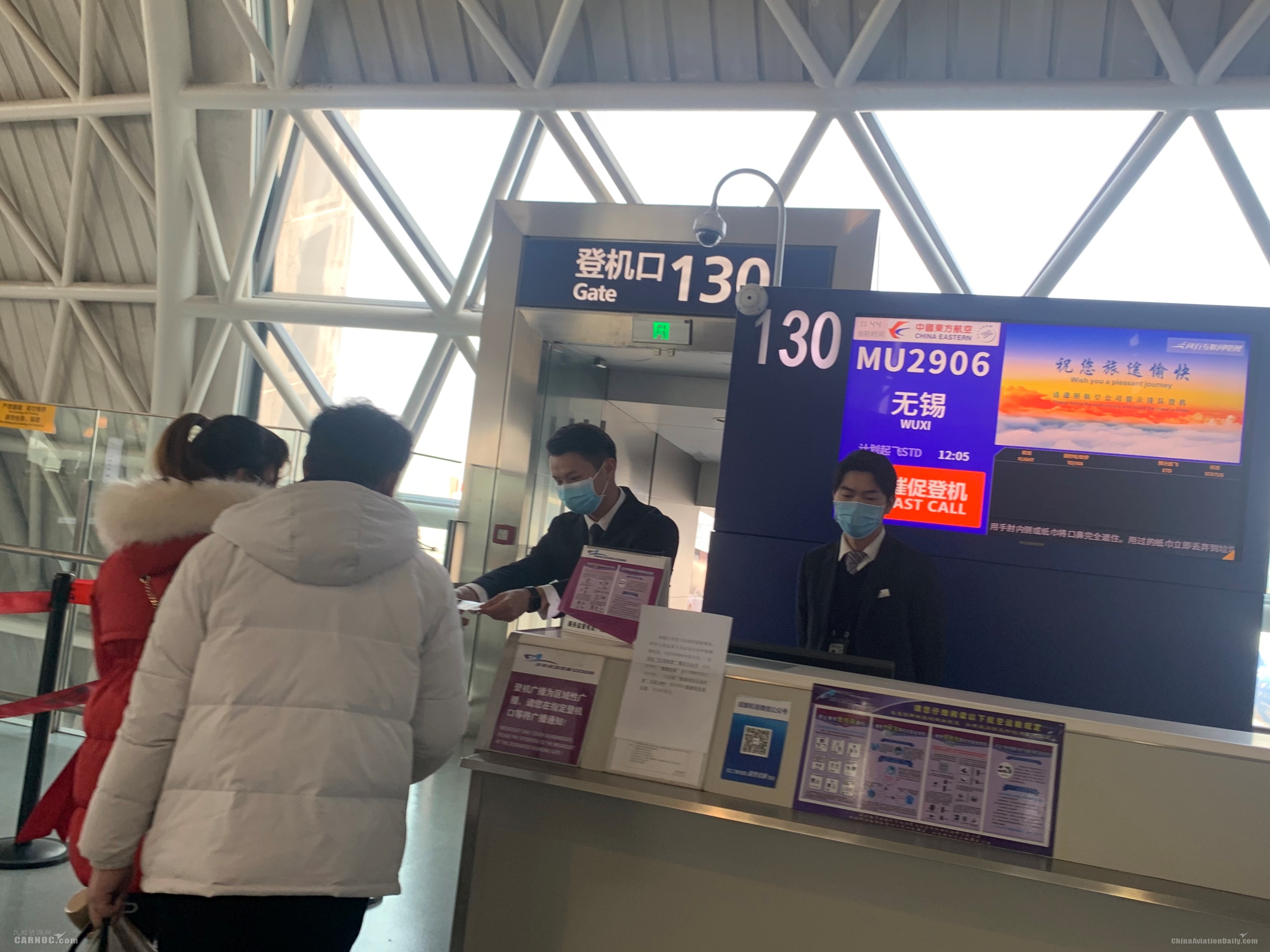 新一波复工潮即将开启 东航四川地服部多措并举为旅客做好保障