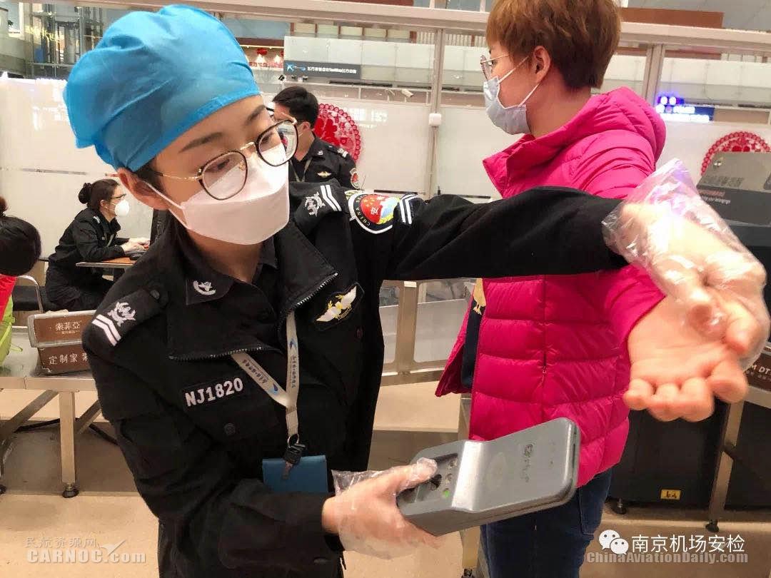 """战""""疫""""关键期 南京禄口机场发布出行指南"""
