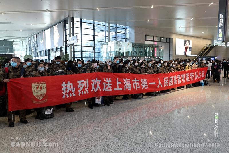 东航MU9005上海援鄂医疗包机背后的故事
