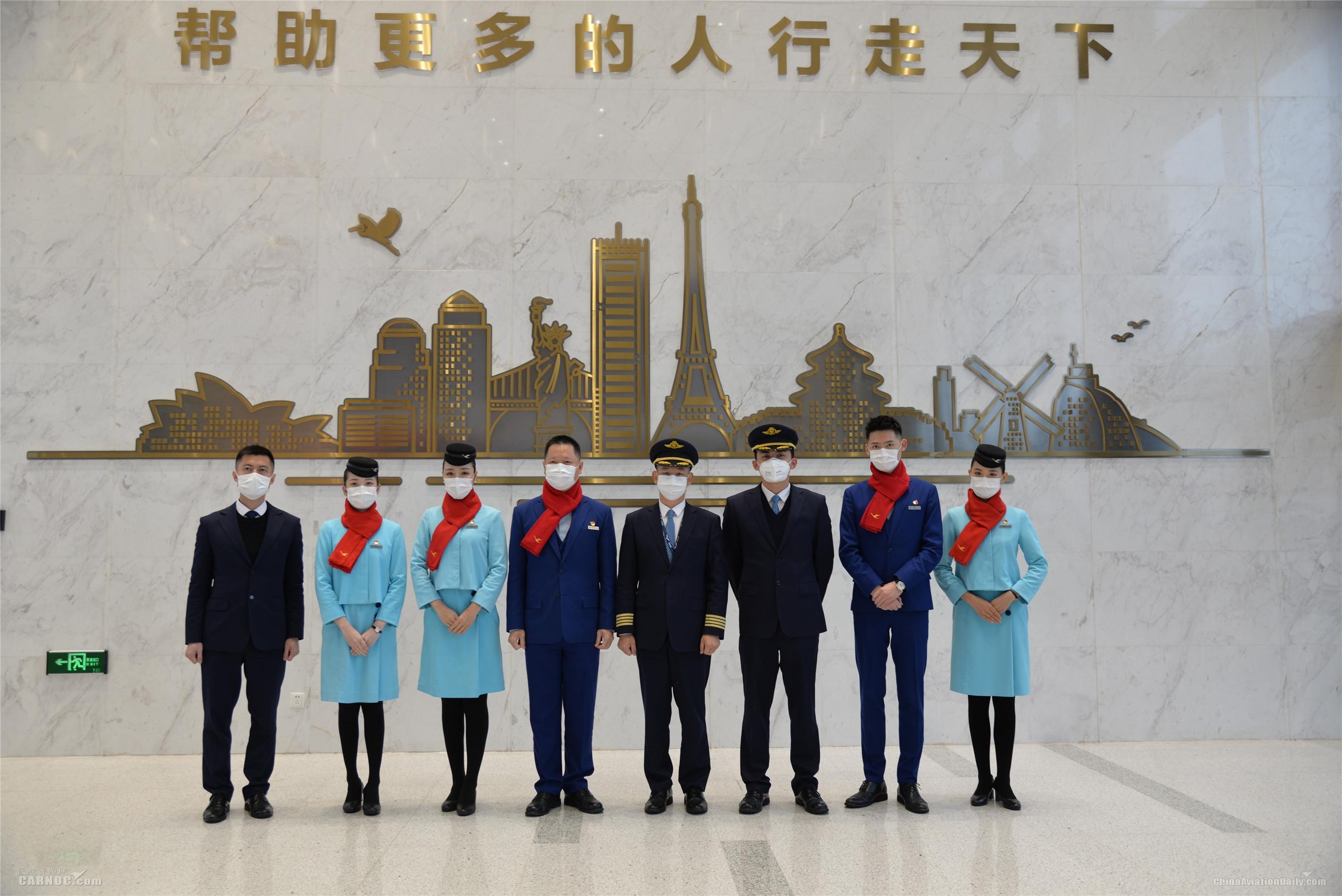 厦航运送天津第十一支援鄂医疗团队
