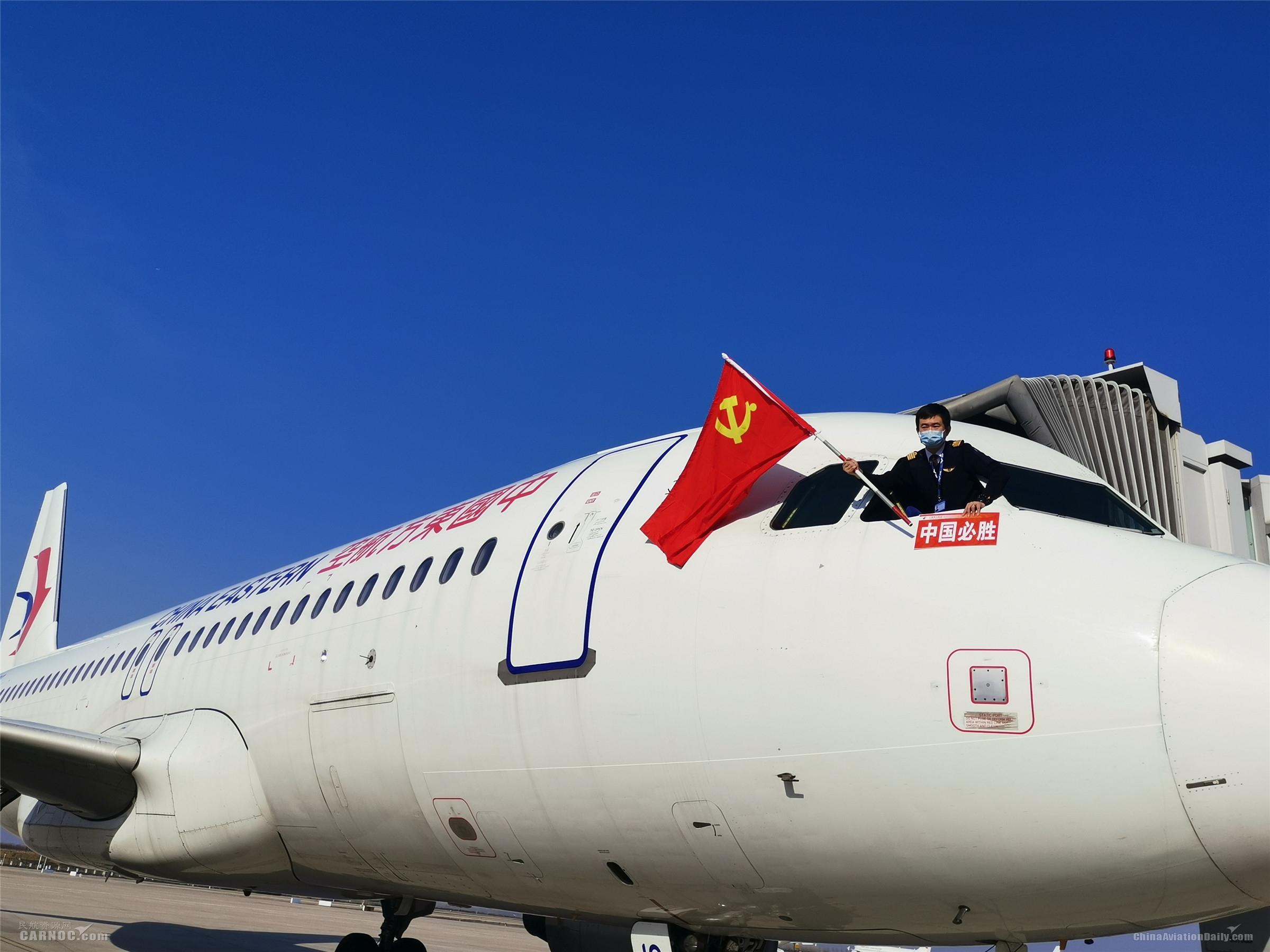 东航安徽两架包机运送医疗队驰援武汉