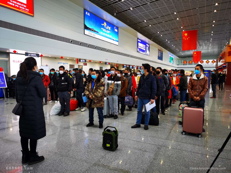 东航首班!142人乘坐复工定制包机从贵州兴义抵达宁波