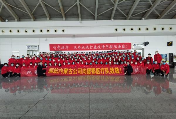 国航内蒙古公司再派两架飞机护送内蒙古第八批医疗队增援武汉