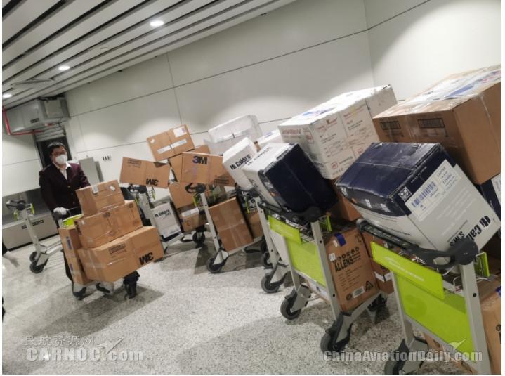 海航广州运送国际转机防疫救援物资驰援重庆疫区