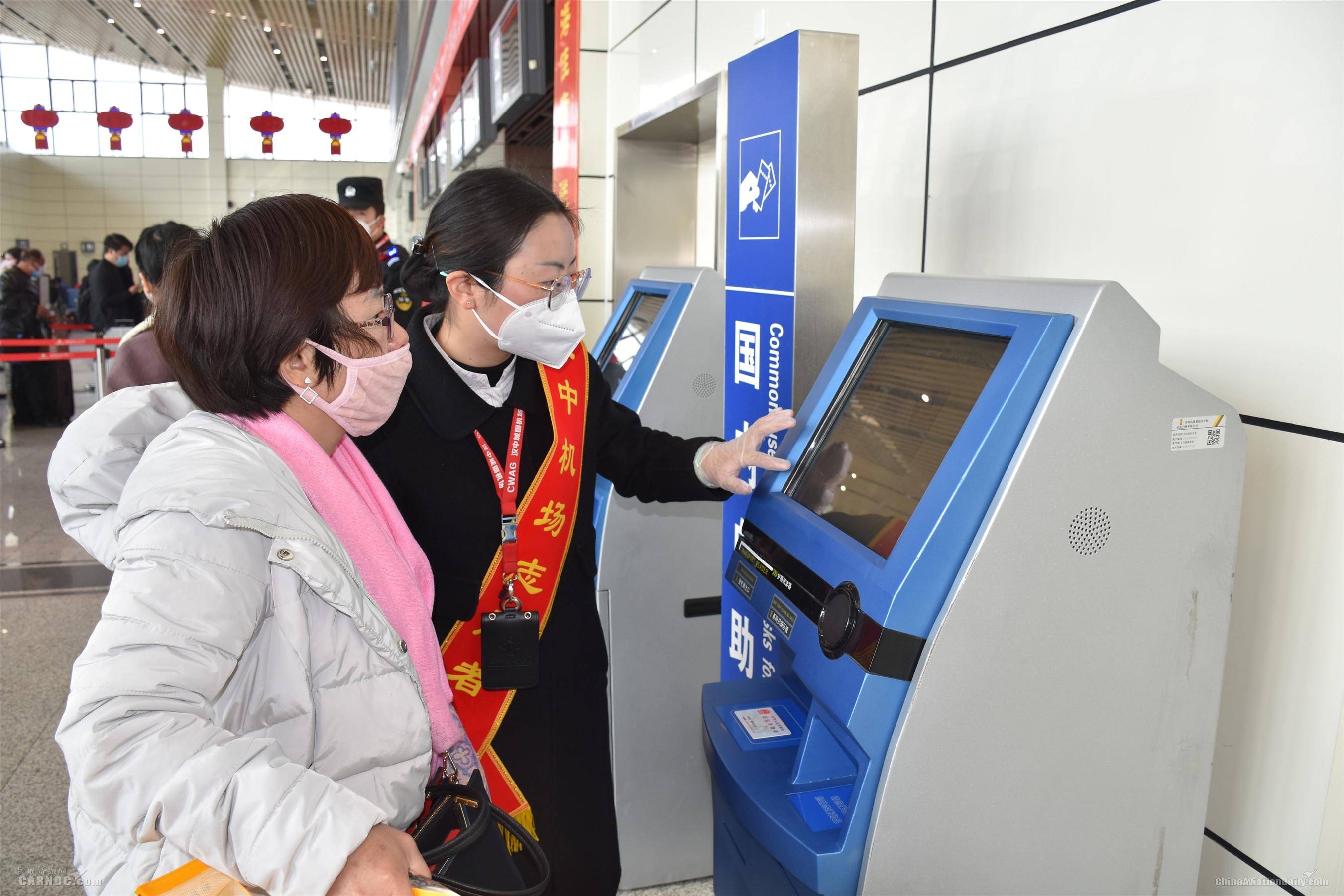 西部机场集团汉中机场搭建西北首个支线机场复工复产空中通道