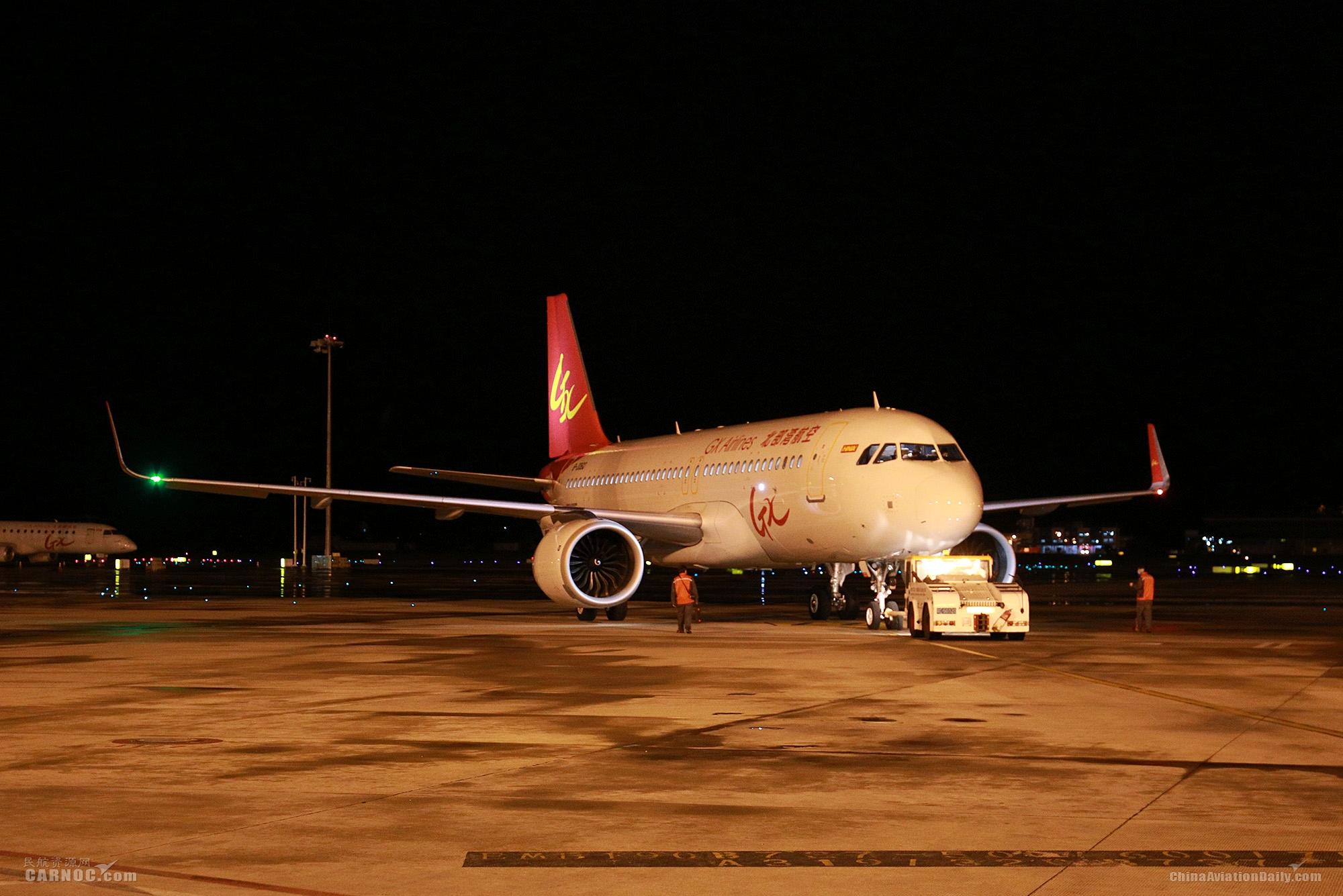 广西本土航空公司助力广西第四批赴鄂医疗队出征