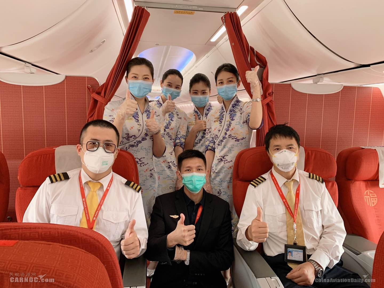 全力支持复产复工 海南航空再护送120余名企业员工返粤