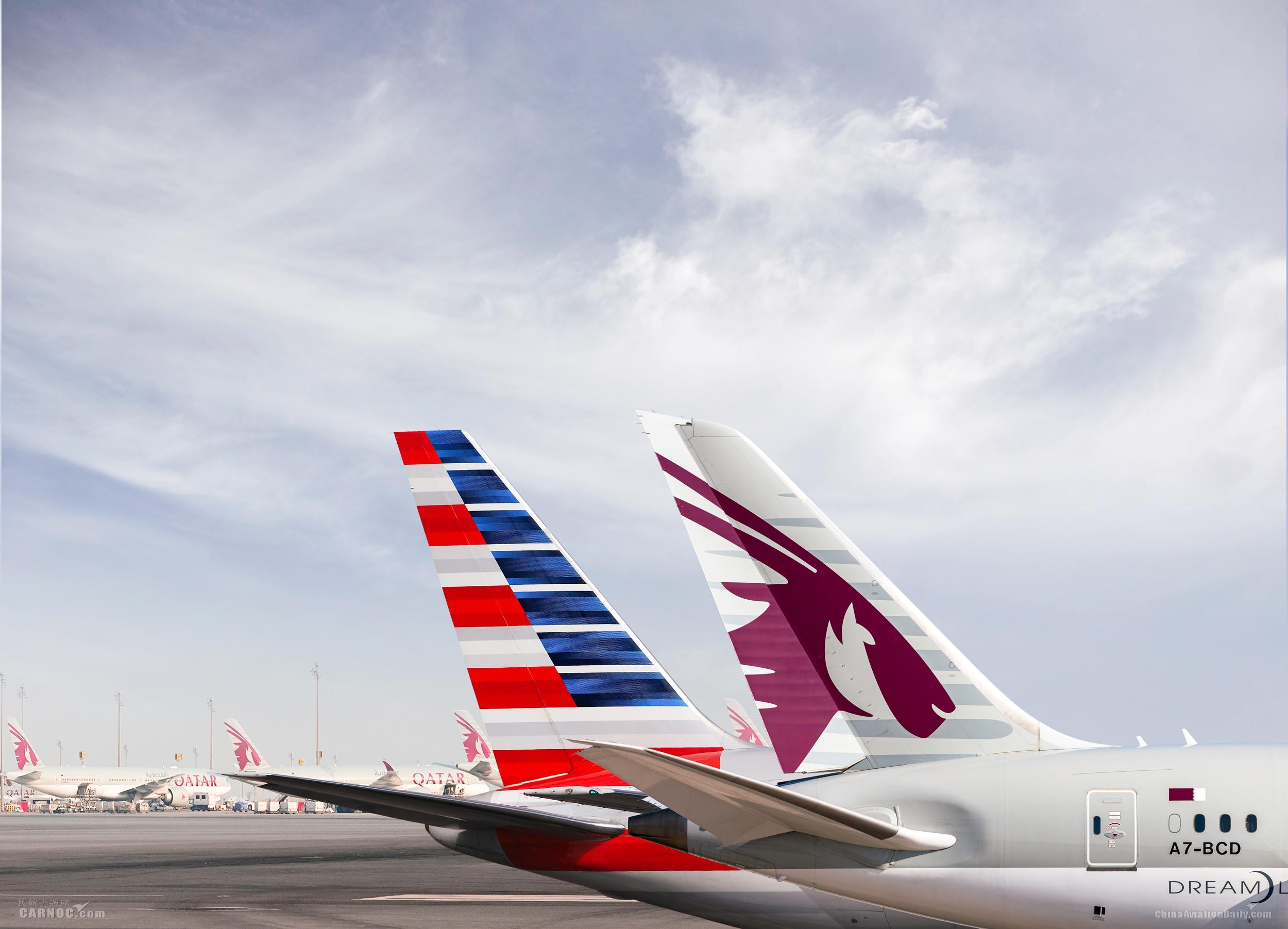 卡航与美航签署战略合作伙伴及代码共享合作协议
