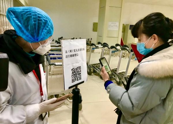 助力复工复产 安庆机场多条航线恢复运营