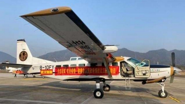 黄山机场圆满保障多架次通用飞行完成往返湖北应急运输任务